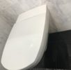 Reliable Plumber Reliable Plumbing Repair Wall Mount Toilet Bowl